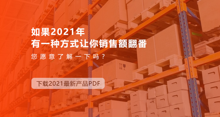 石家庄视频营销图片