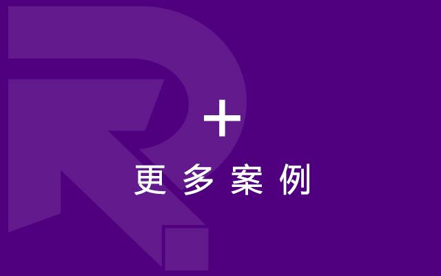 石家庄视频营销案例图片